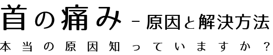 retina-title